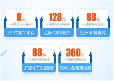 河南省医药附属医院治肝防癌义诊活动正式开启