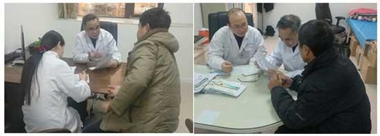 河南省医药科学研究院附属医院特邀叶诚正教授前来会诊